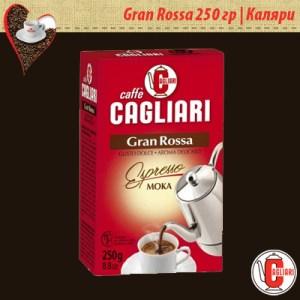 gran rosa kafe, mlqno kafe 250 gr