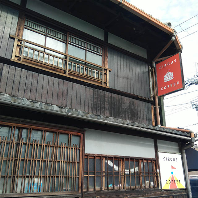 CIRCUS_百年建築商鋪外觀2
