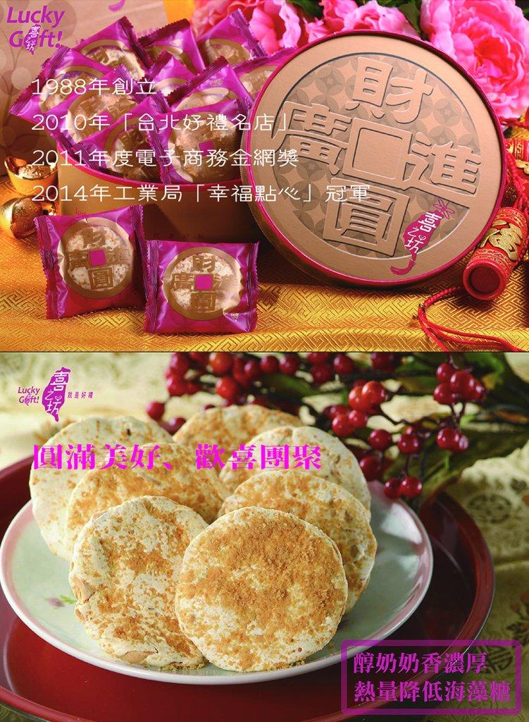 咖啡癮雙囍禮盒EDM_4