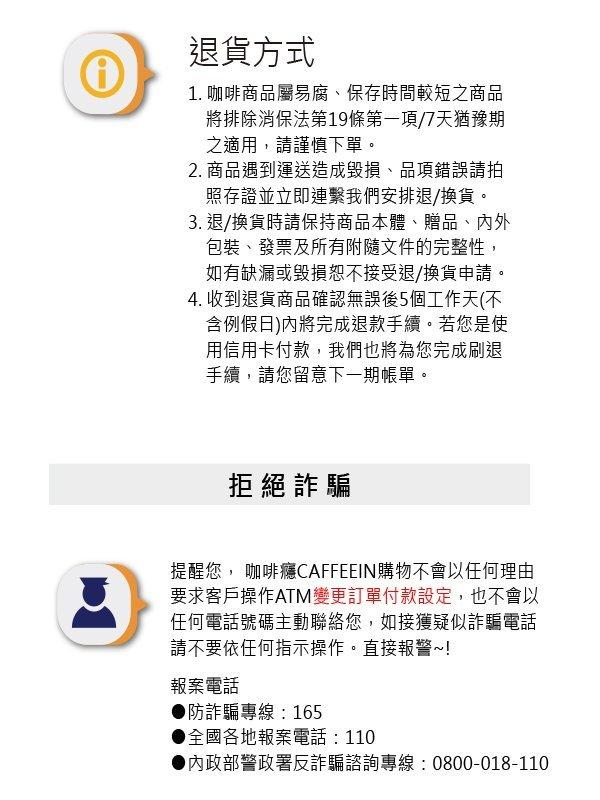 購物流程-NEW-3