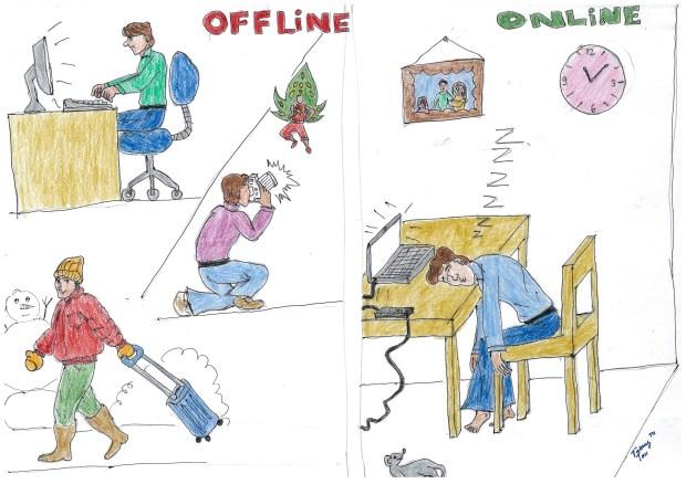 ONLINE VS OFFLINE
