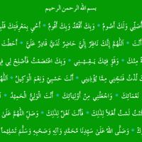 Hizb ar-Rizq | Doa Rezeki oleh Syaikh Abu Hasan Asy Syadzili