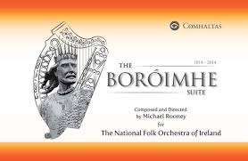 Boroimhe Suite