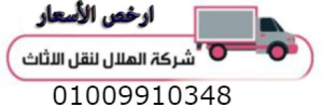 http://cairotransporter.com/