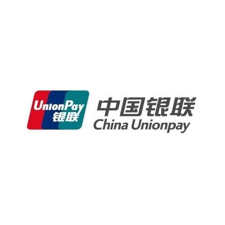CUP Logiciel pour TPE pour cartes chinoises