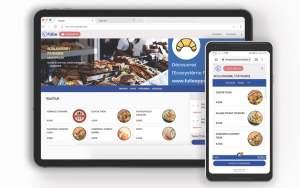 WEBSHOP Commercill pour acheter en ligne