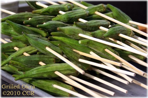 Grilled Okra on the skewers