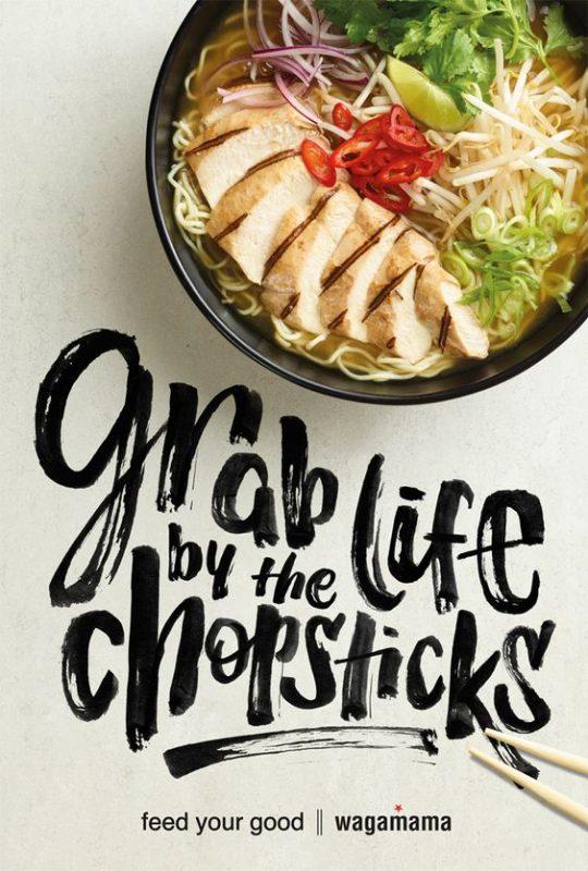 cara membuat poster, poster makanan
