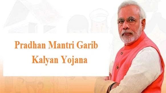 PMGKY Scheme, Pradhan Mantri Garib Kalyan Deposit Scheme