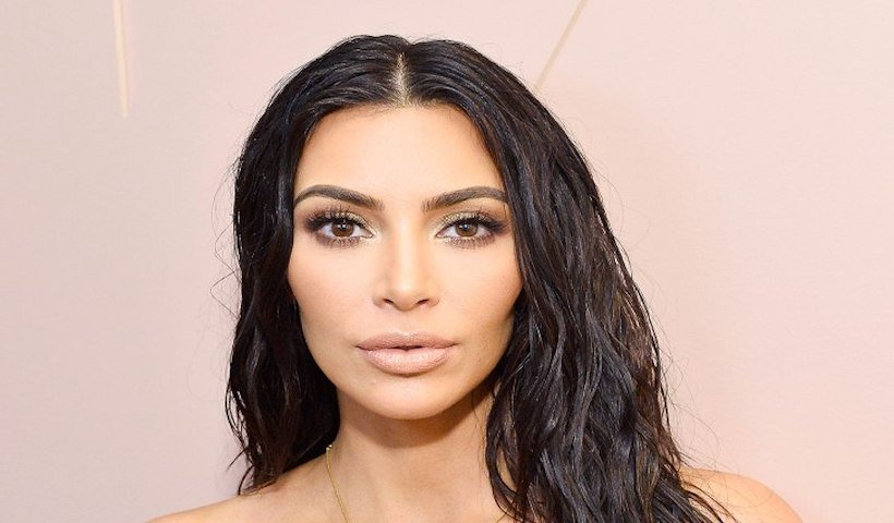 Net worth of Kim Kardashian