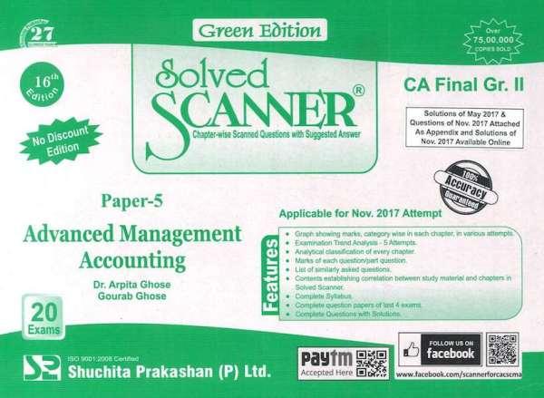 CA Final AMA Scanner by Arpita Ghose