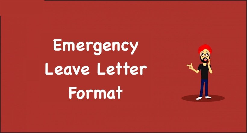 Emergency leave letter format emergency leave application format emergency leave letter format emergency leave application format in word spiritdancerdesigns Gallery