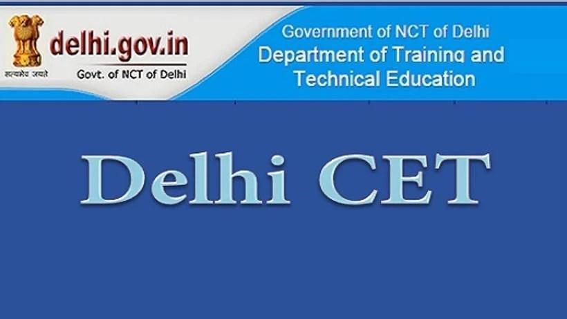 Delhi CET Application