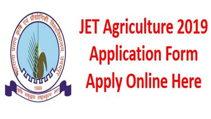 JET Agriculture 2019