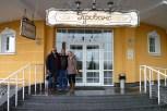 Restaurant Provence 2