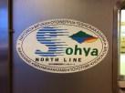 キハ54 宗谷北線シンボルマーク Sohya North Line
