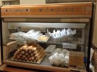 六花亭雪こんチーズとサクサクパイ