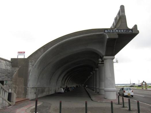 稚内北防波堤ドーム