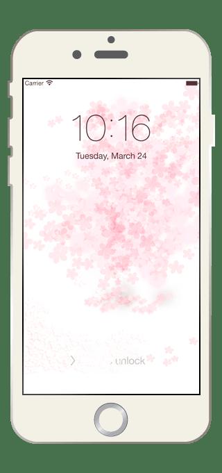 全iphone 全ipad壁紙 桜 4枚リリースしました Ios Calendar Blog