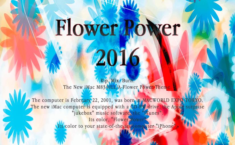 全デバイス対応の壁紙「Flower Power 2016」