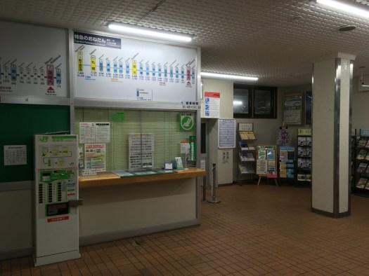 朝の南稚内駅