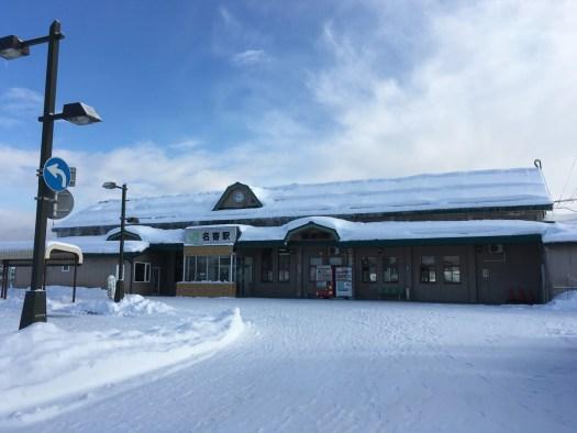 雪の名寄駅