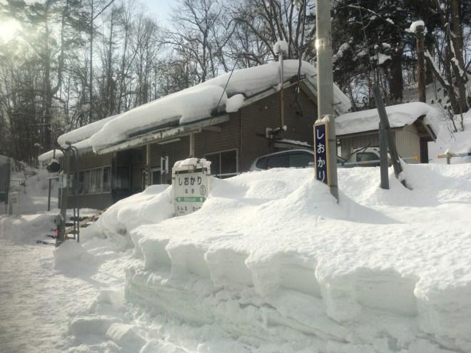 豪雪の塩狩
