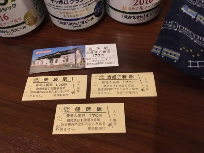 JR北海道 硬券入場券