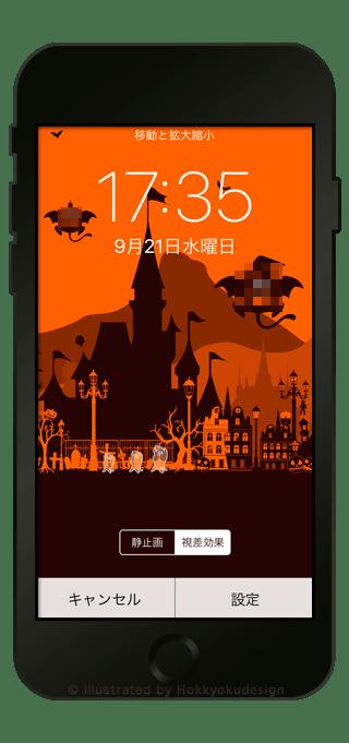 iPhone8/8Plus壁紙 ハロウィン