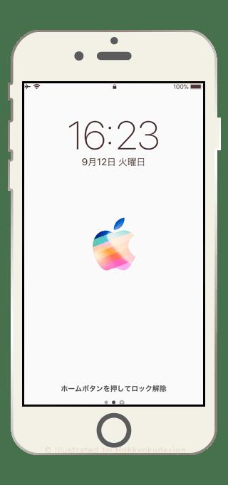 iPhone X/8を含む全iPhoneでお使いいただけるAppleマークの壁紙です。