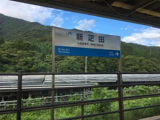 JR西日本 新疋田