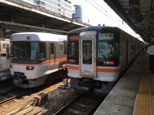 名古屋駅 快速みえ