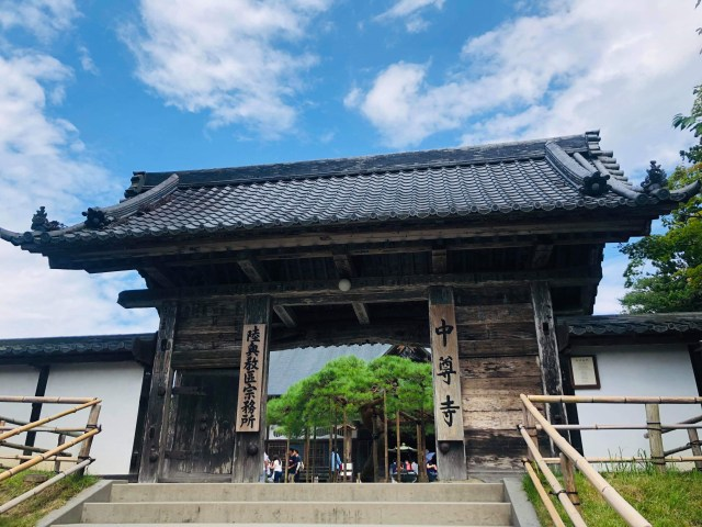 Hondo (main hall)