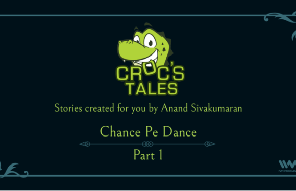 Review : Chance Pe Dance Part 1