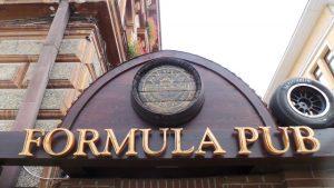 Formula Pub in Brasov