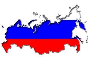 Aducem rusii in Romania?