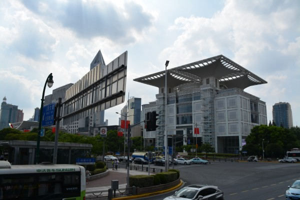 muzeul Shanghai