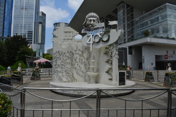shakespeare in shanghai