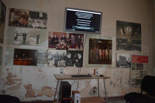 sala de film