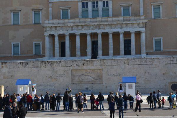 Parlamentul Greciei