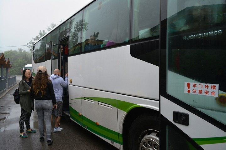 autobuz la mutianyu