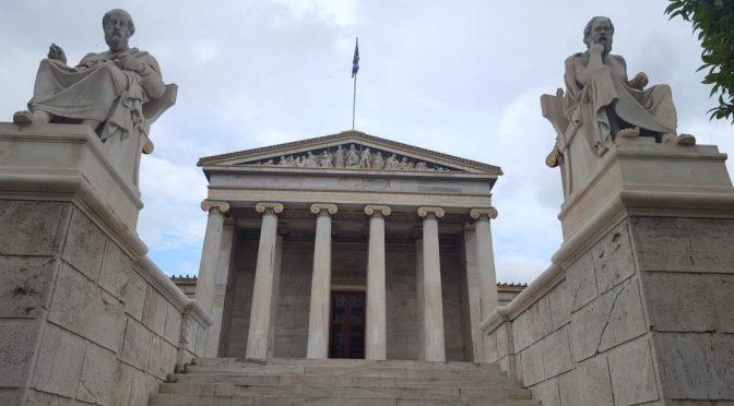 Ce nu mi-a placut în Atena