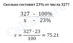 Jak obliczyć procent liczby