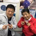 234回  『富山シティーFMで初の準レギュ』行ってきました!
