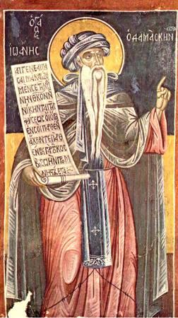 Ioan Damaschin