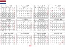 kalender-2021-met-feestdagenL