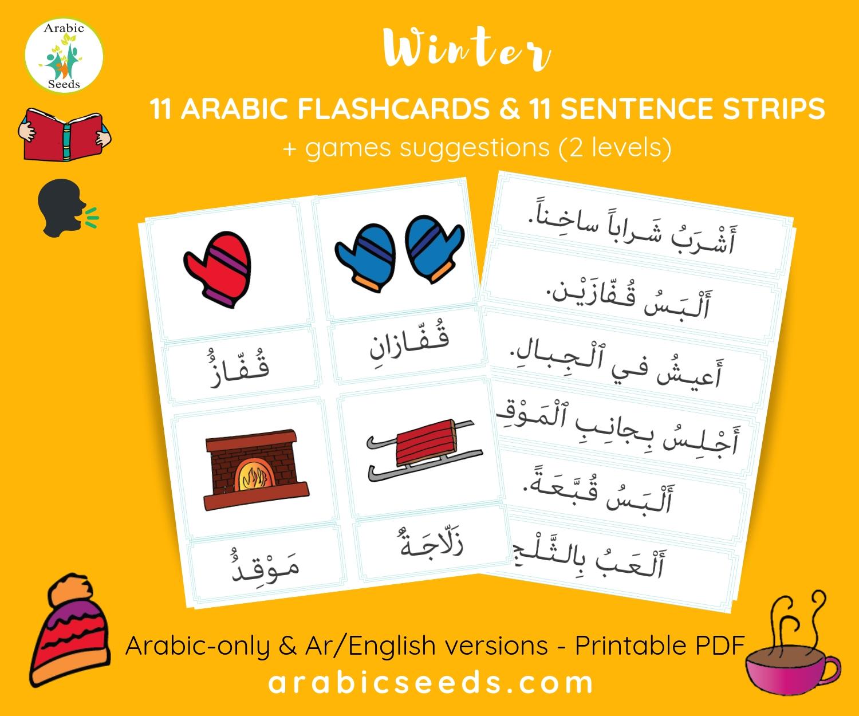 Arabic Printable Days Of The Week