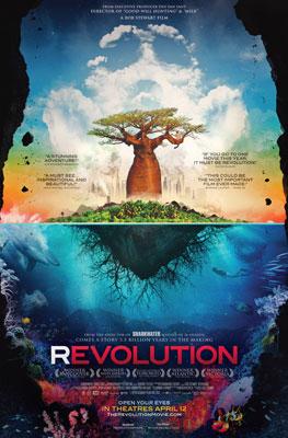 revolution main3