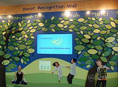 Sheldon Kennedy Child Advocacy Centre wait room
