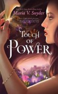 US Cover Art Touch of Power